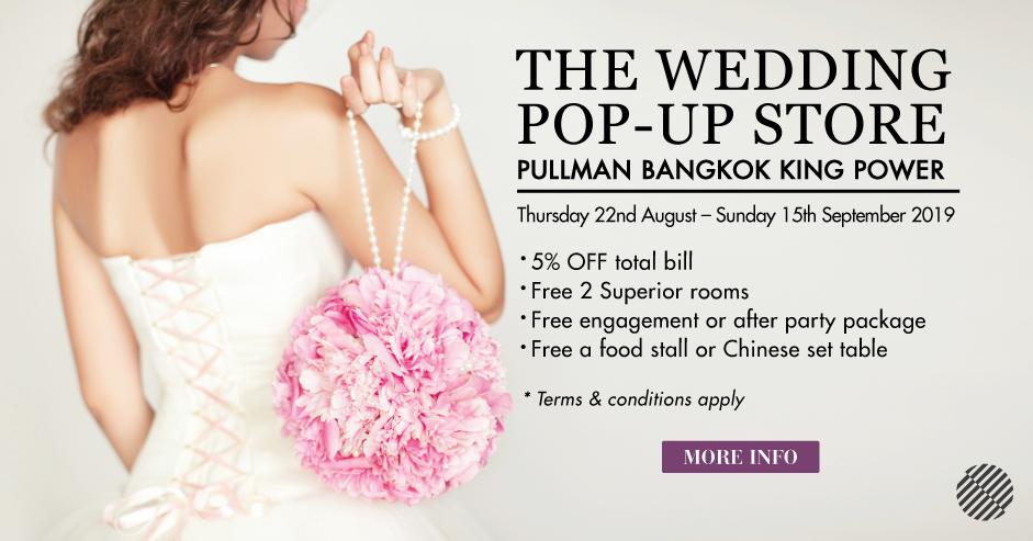10  เตรียมพร้อมสำหรับงานแต่ง! ที่งาน The Wedding Pop-up Store แล้วจองจริง พร้อมรับสิทธิประโยชน์ในงาน Showcase 14-15 ก.ย. นี้ @ Pullman Bangkok King Power