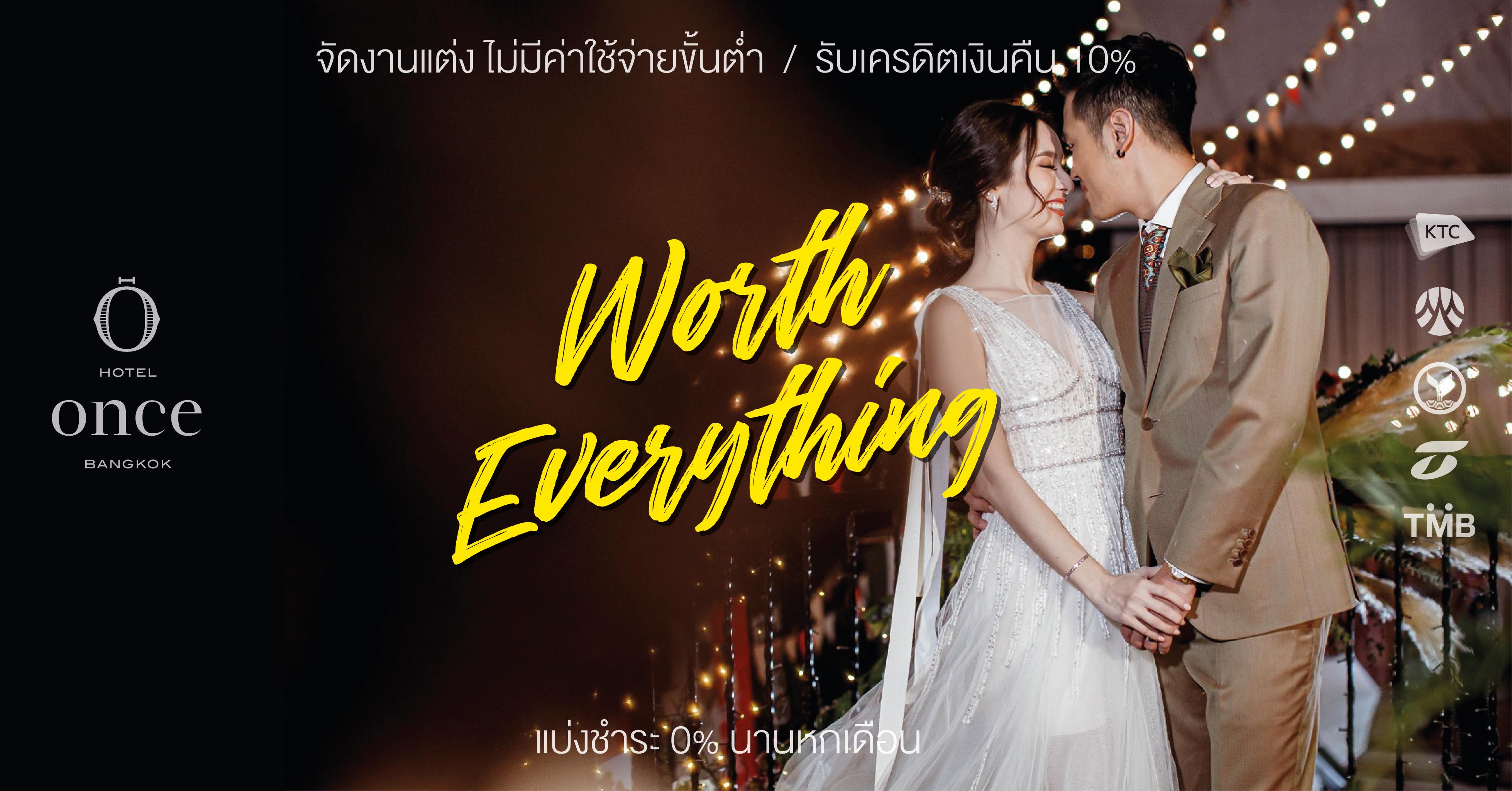 undefined พบกับโปรโมชั่นงานแต่งสุดคุ้ม ในปี 2020 นี้! จาก Hotel Once Bangkok