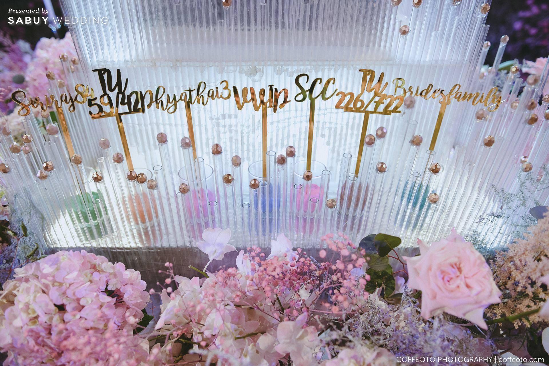 ออแกไนเซอร์,เวดดิ้งแพลนเนอร์,ตกแต่งงานแต่ง รีวิวงานแต่งสวยปัง อลังกับชุดเจ้าสาว Glow in the dark เรืองแสงได้ @ InterContinental Bangkok