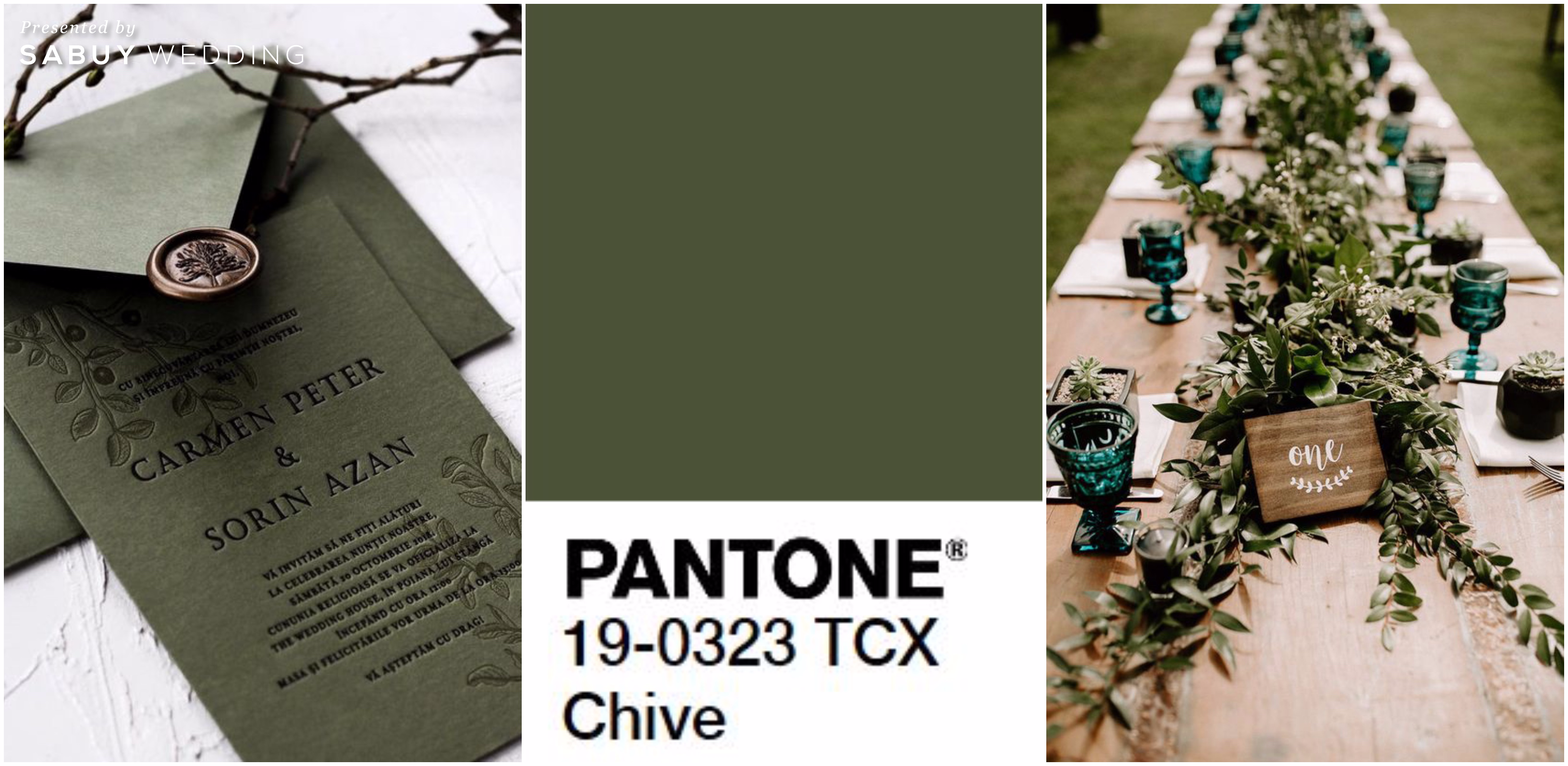 PANTONE 2020 มาแล้ว! อัพเดทเทรนด์สีธีมงานแต่ง มาแรงไม่มีเอ้าท์