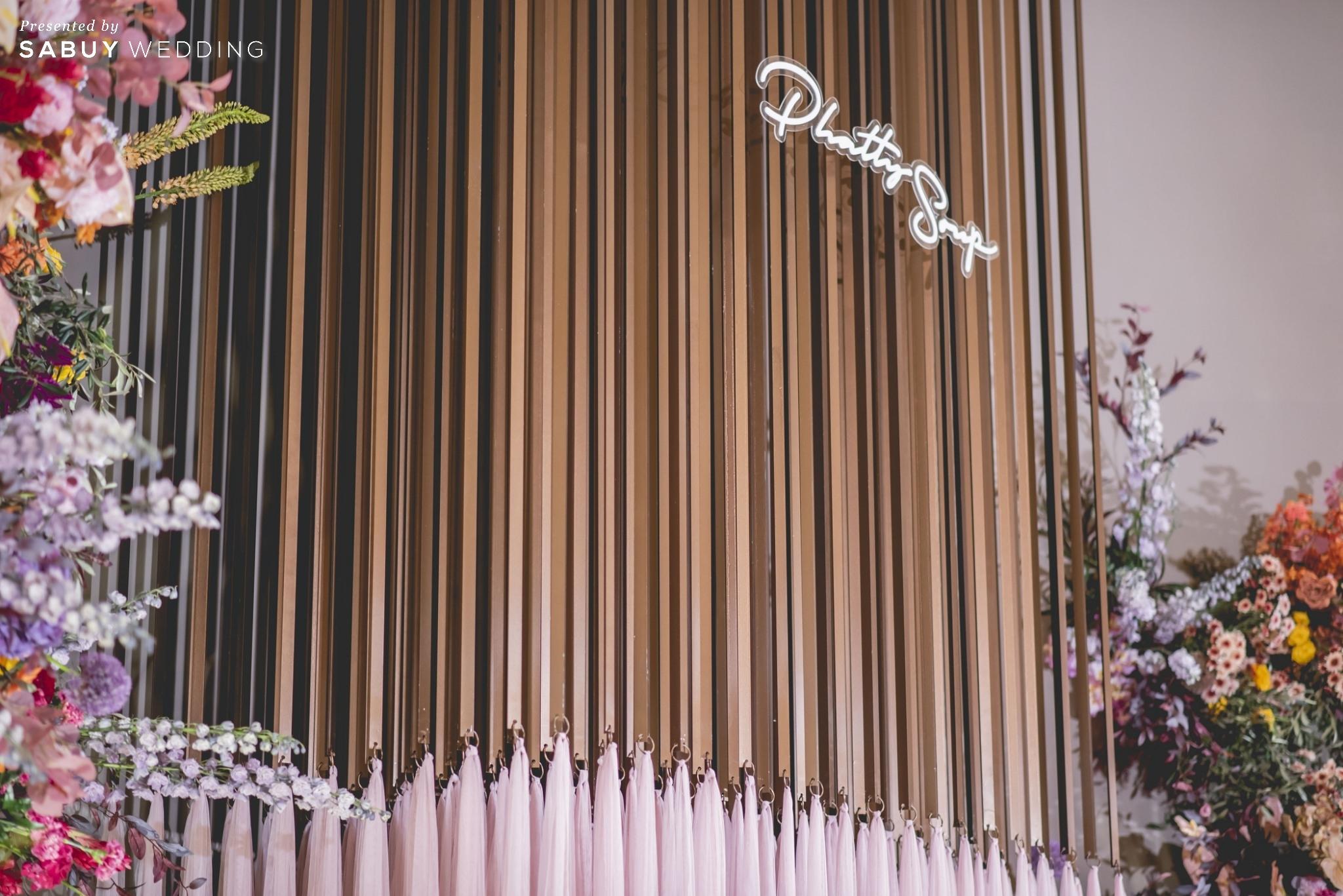 ตกแต่งงานแต่งงาน,ออแกไนเซอร์ รีวิวงานแต่งแซ่บจี๊ดใจ สวยสดใสด้วยโทนสี Colorful @ AVANI+ Riverside Bangkok Hotel