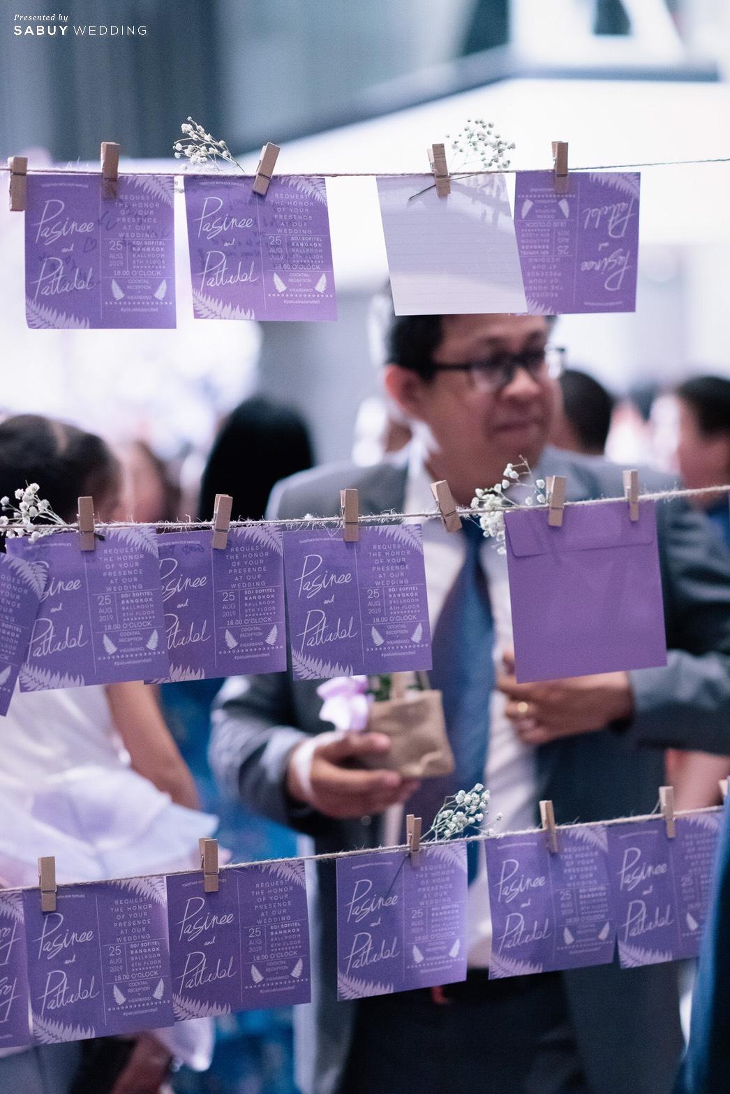 การ์ดแต่งงาน รีวิวงานแต่ง Minimal in Lavender เก๋ไม่ซ้ำใครสไตล์ Go Green @ SO/BANGKOK