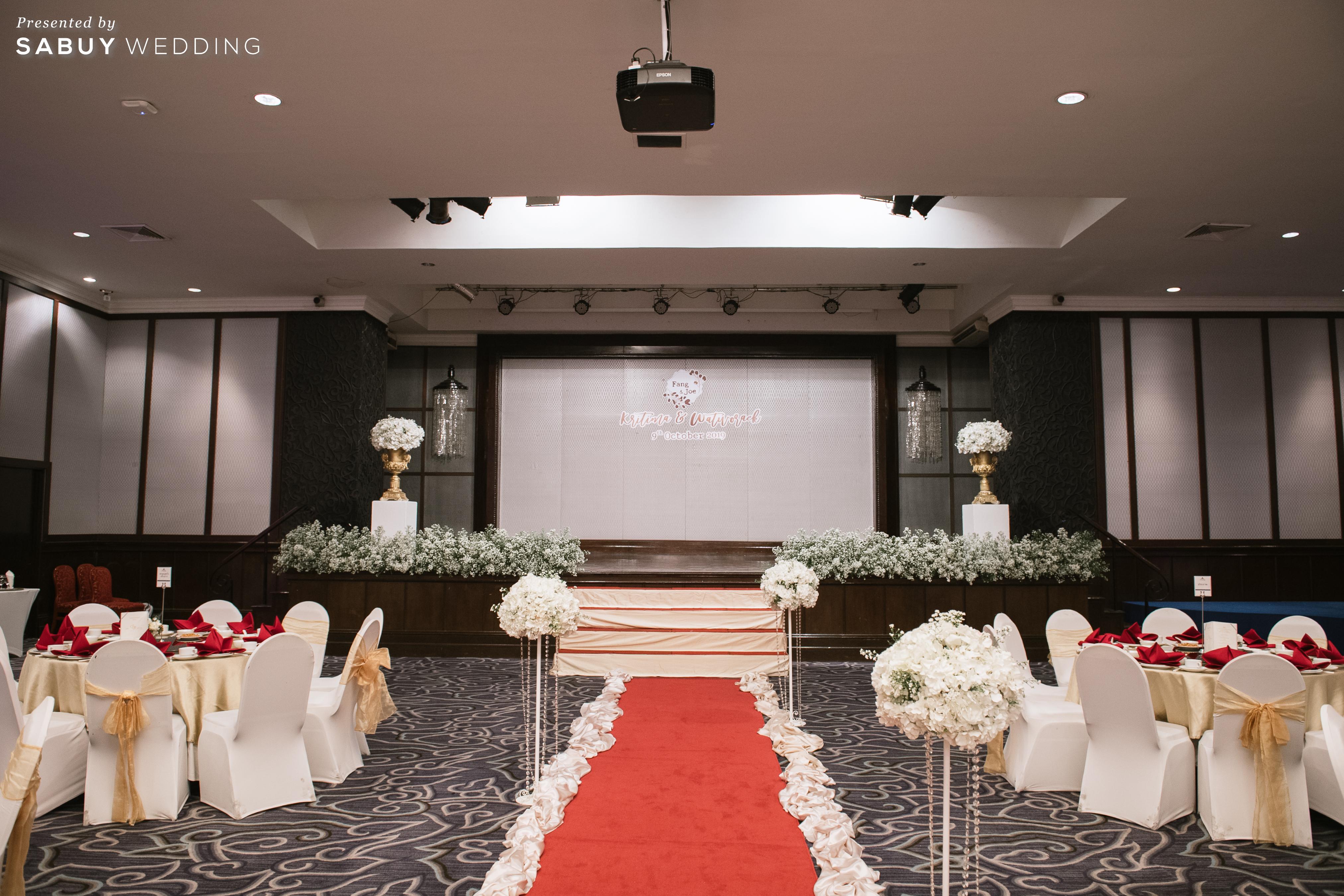 สถานที่แต่งงาน,โรงแรม รีวิวงานแต่งสุดคลาสสิก กับกิมมิคแจกของรางวัล @ Narai Hotel