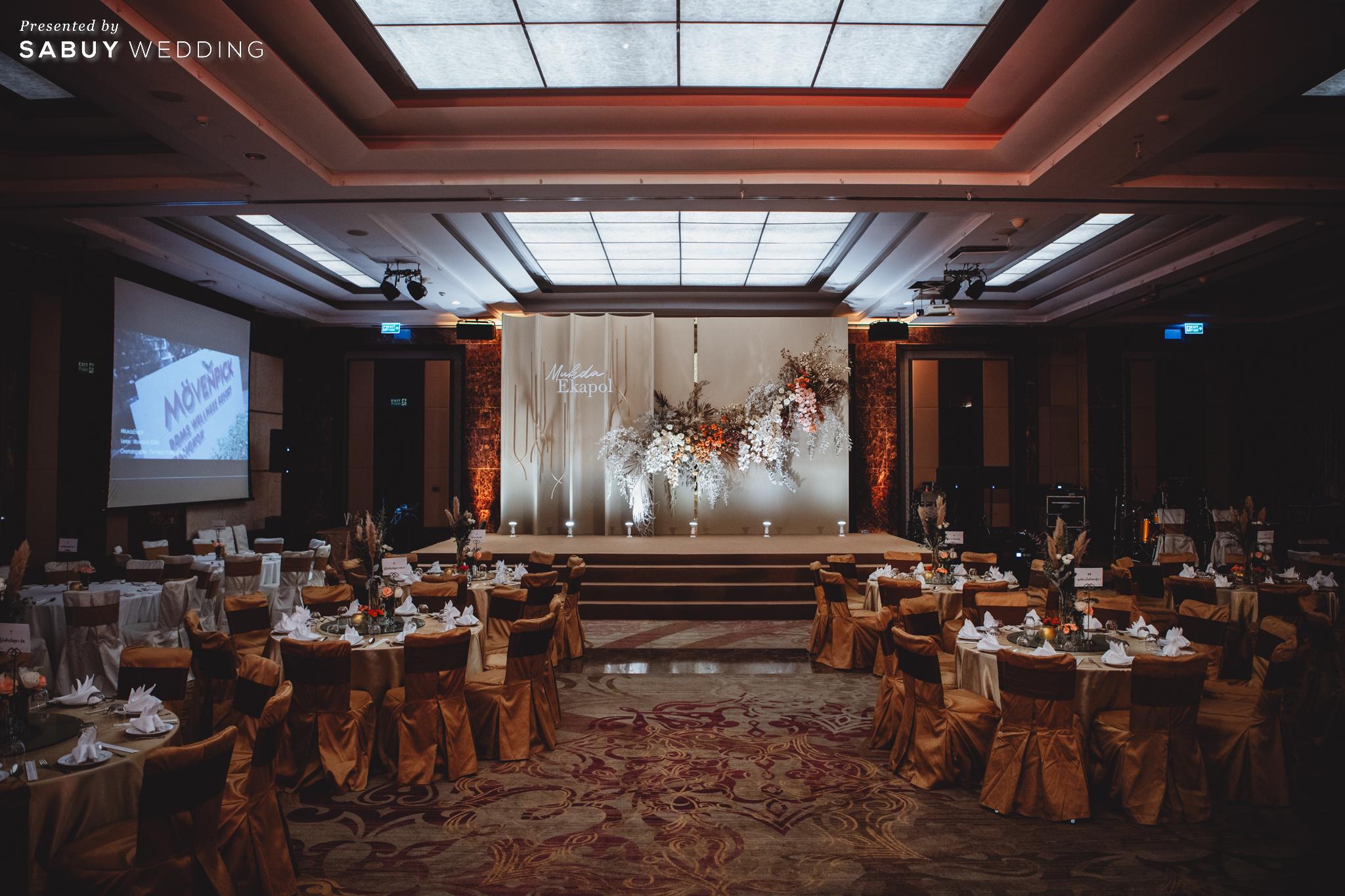 โรงแรม,สถานที่แต่งงาน รีวิวงานแต่งโทนสีแชมเปญ สวยเรียบหรู ดูโมเดิร์น @ Sofitel Bangkok Sukhumvit