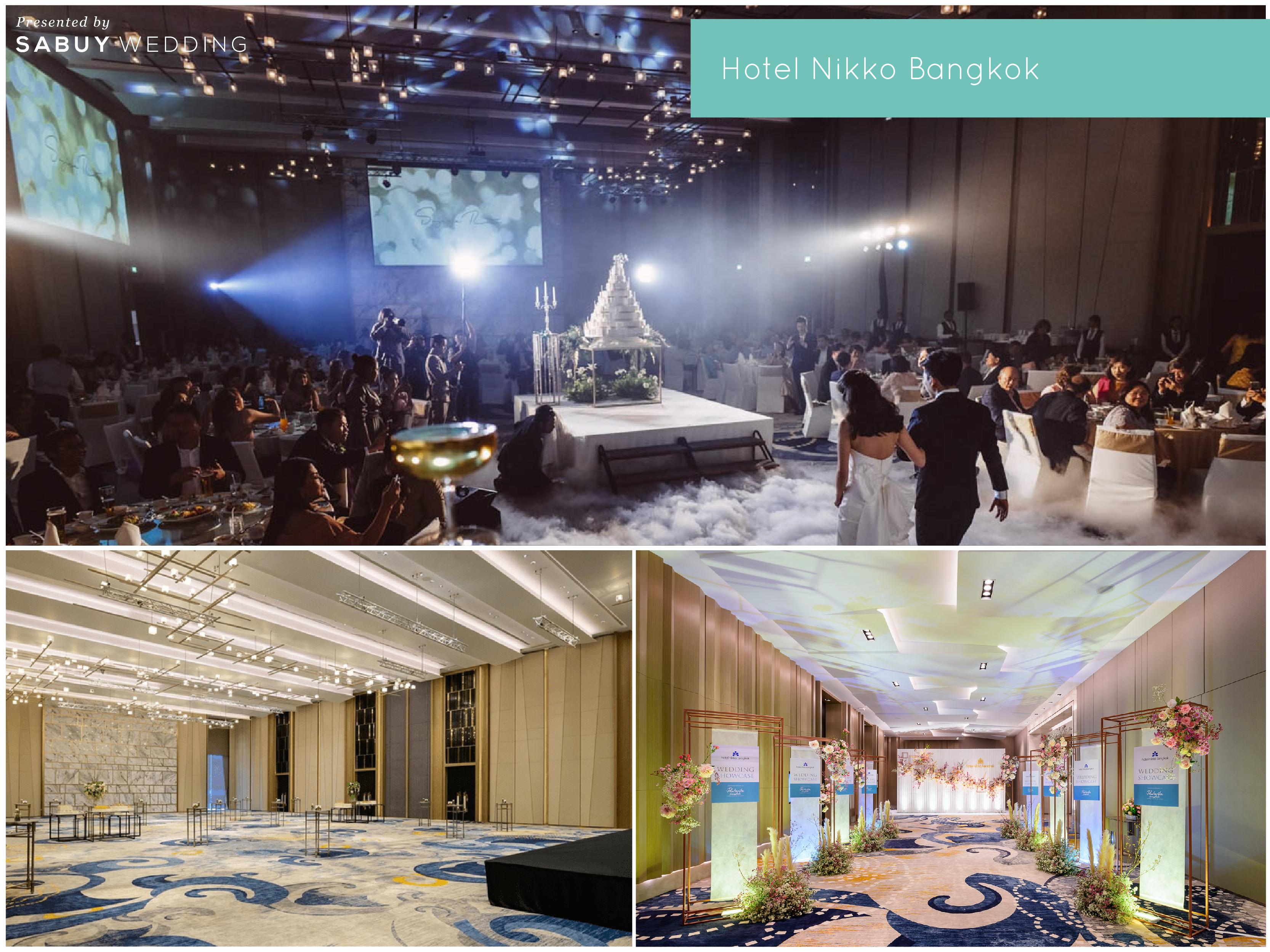 รวมห้องจัดเลี้ยงไซส์ใหญ่ จุแขกได้ตั้งแต่ 400 จนถึงหลักพัน! (Part 1) ที่งาน SabuyWedding Festival 2020
