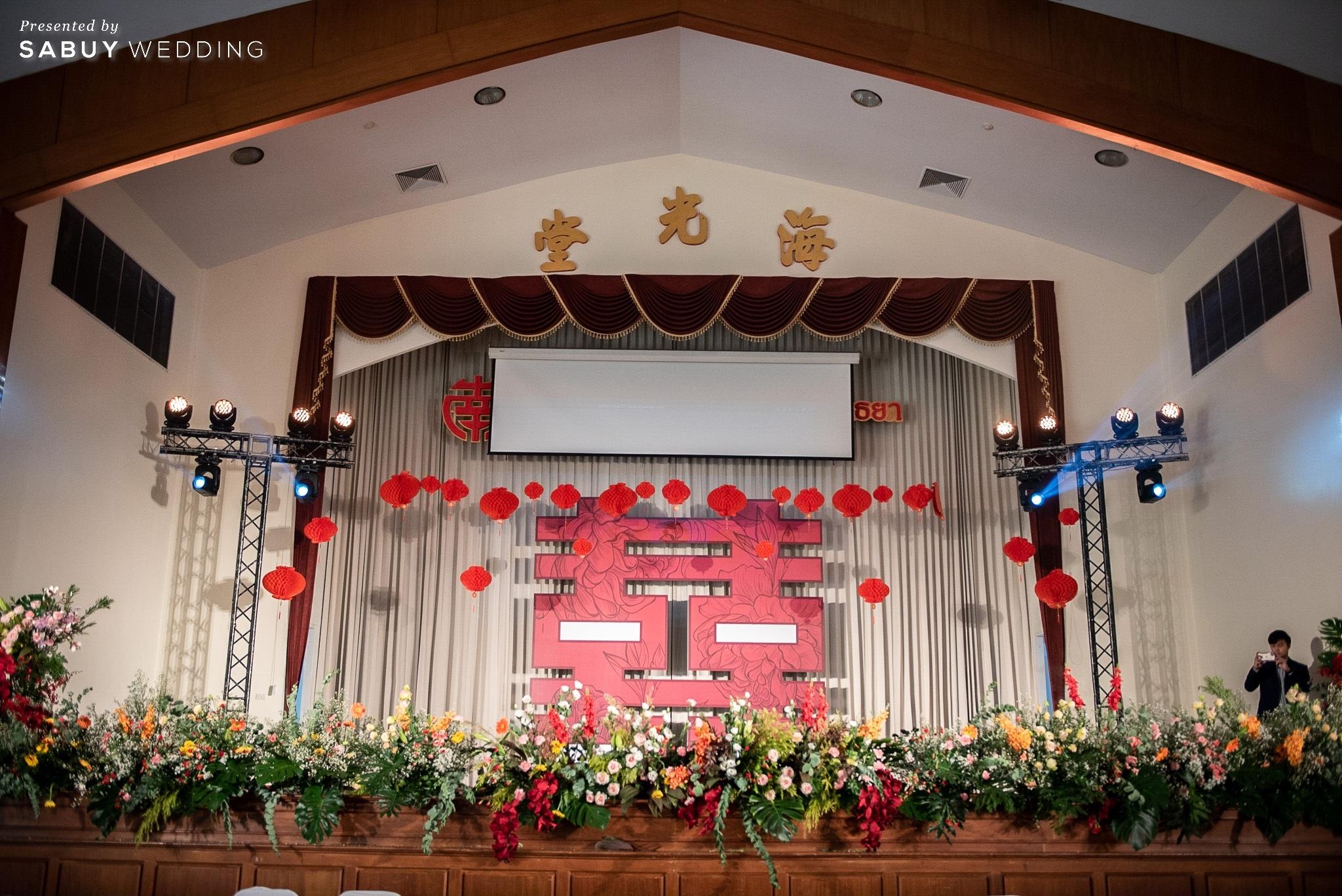 ตกแต่งงานแต่งงาน,backdrop,ออแกไนเซอร์ รีวิวงานแต่ง 2 สถานที่ สวยดูดีสไตล์ Vintage Chinese Modern @ หอประชุมศาลเจ้าแม่ทับทิม