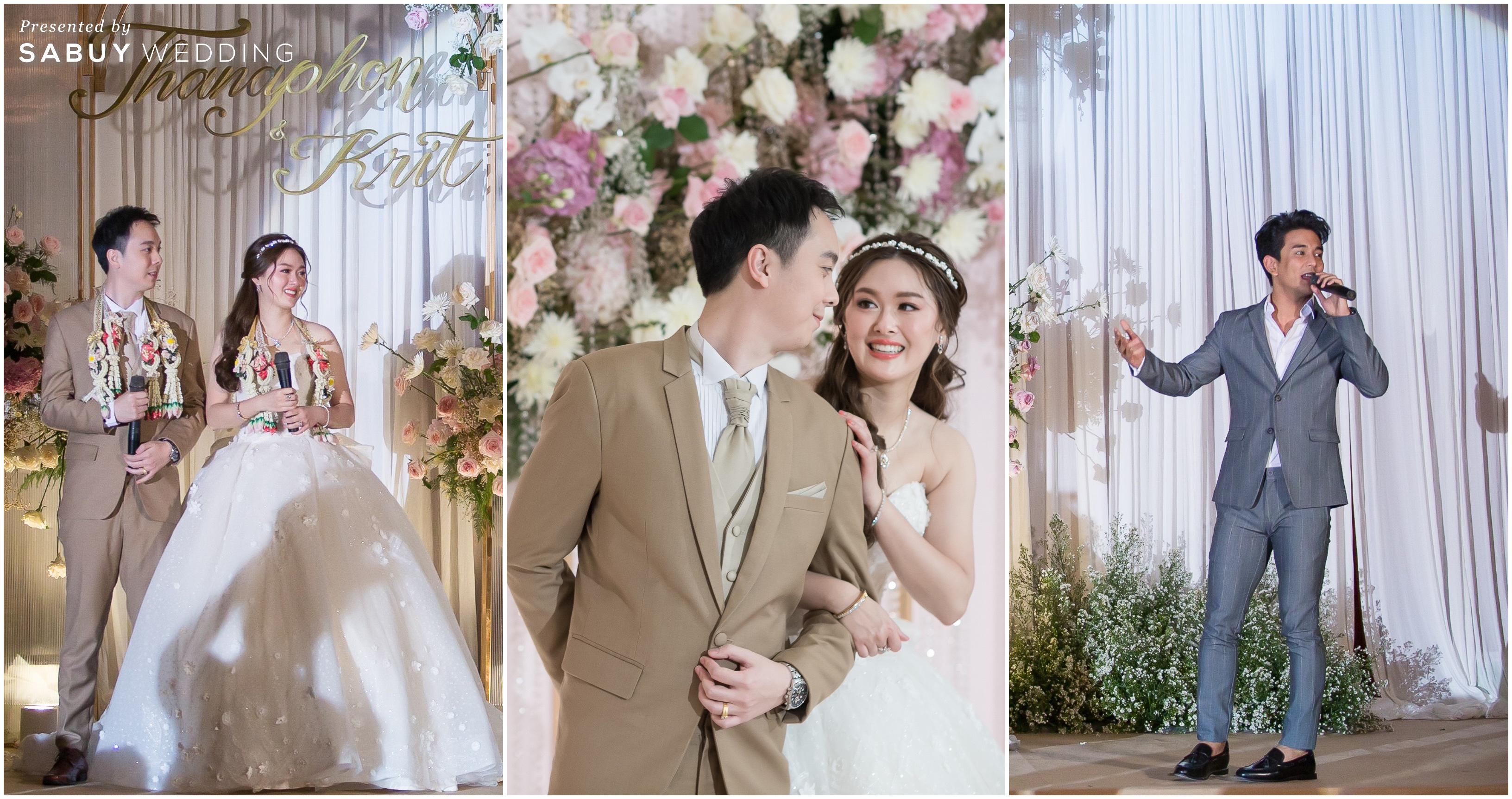 งานแต่งสวยโดนใจ แถมมีเซอร์ไพรส์จากศิลปินชื่อดัง By PaR Wedding Planner
