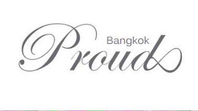 BangkokProud MC & Organizer