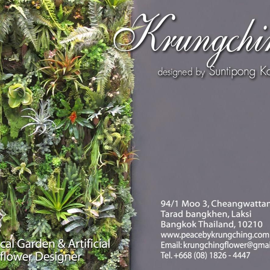 Krungching Flower